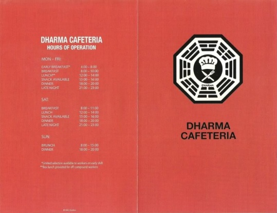 CafeteriaOutside